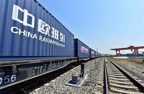 国际铁路联运班列